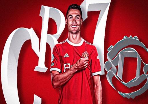 رونالدو يجتاز الفحوص الطبية مع مانشستر يونايتد بصفقة كلفت 23 مليون يورو