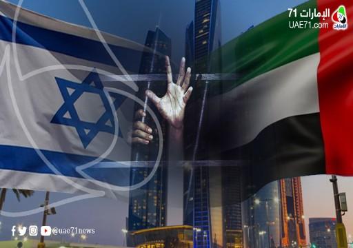 أبوظبي وتل أبيب في مواجهة الإسلاميين وحقوق الإنسان.. نظامان اثنان وسياسة واحدة!