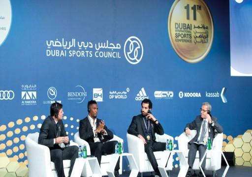 13 متحدثاً في اليوم الأول من مؤتمر دبي الرياضي