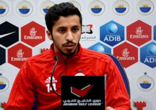 الإصابة تنهي موسم لاعب الشارقة أحمد الزري