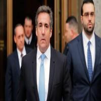 ترامب ممنوع من الاطلاع على وثائق محاميه المحتجزة