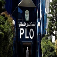 سفارات عربية ترفض استضافة بعثة منظمة التحرير بواشنطن