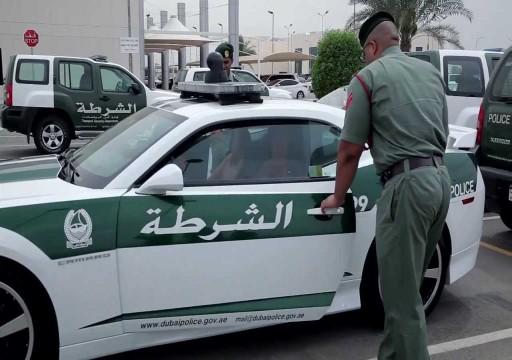 القبض على الشاب الخليجي رامي النقود على النساء في دبي