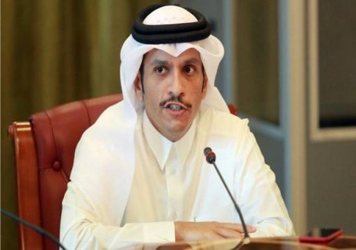 قطر تدعو لتطوير آلية لتقديم المساعدات الإنسانية إلى أفغانستان
