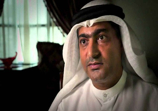 مفوضة أممية سابقة لحقوق الإنسان تدعو الإمارات للإفراج عن أحمد منصور