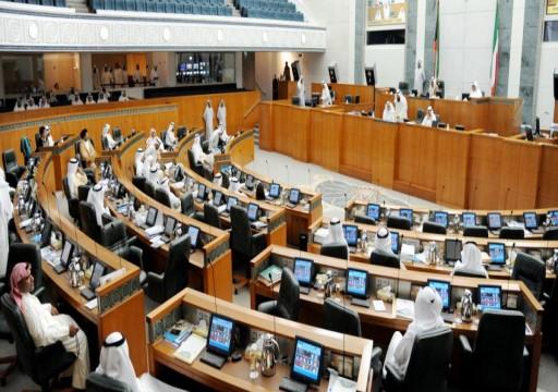"""الكويت.. """"التيار الإسلامي"""" يخسر تكميلية البرلمان"""