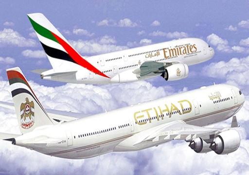 24.5 حصة الإمارات من سعة شركات الطيران بالشرق الأوسط