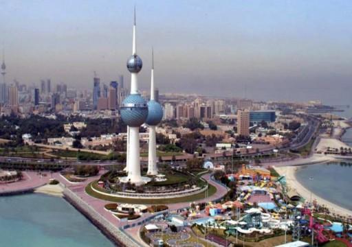 صحيفة: الكويت تسحب الجنسية من ثمانية أشخاص نالوها بالتزوير