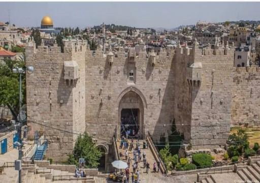 توجه أمريكي إسرائيلي لمنح الرياض موطئ قدم بالقدس