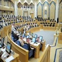 مجلس الشورى السعودي يطلب مراجعة فتاوى تعارض إصلاحات ابن سلمان