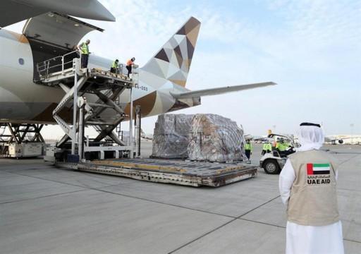 الإمارات تتعهد بتنفيذ مشاريع إنسانية لصالح أفغانستان بـ50 مليون دولار