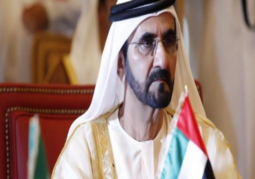 محمد بن راشد في مواجهة الدولة العميقة.. معركة تستهدف ما هو أبعد من مغردين!
