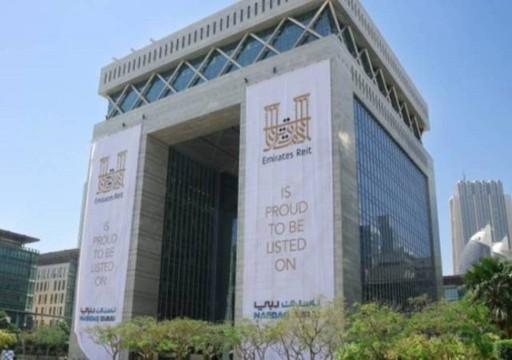 الإمارات ريت تبحث تمويلاً بنصف مليار درهم