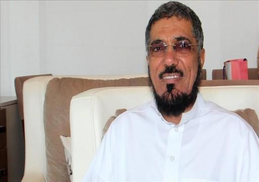 نجل سلمان العودة يعلن غياب والده عن محاكمة سرية طالبت بإعدامه