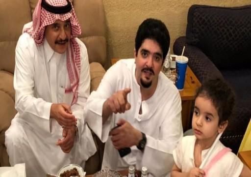 السعودية.. إطلاق سراح الأمير عبدالعزيز بن فهد بعد اعتقال 14 شهراً
