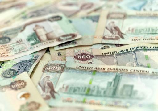 335 مليار درهم ودائع المركزي لدى البنوك في الخارج