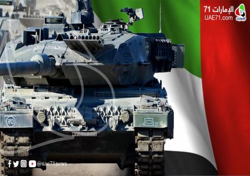 الإمارات تتصدر قائمة المستوردين للأسلحة الألمانية