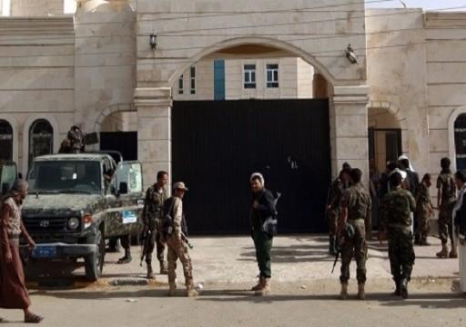 بتهمة التعاون مع السعودية.. محكمة حوثية تقضي بإعدام 35 نائبا غيابيا