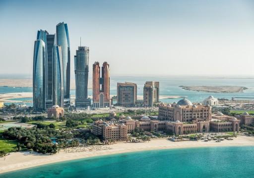 حظر الشيشة في مقاهي وفنادق أبوظبي بسبب كورونا