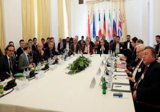 الاتحاد الأوروبي يعلن تفعيل آلية التجارة مع إيران