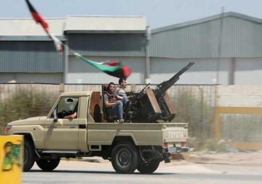 وزراء خارجية الاتحاد الأوروبي يبحثون إرسال مهمة بحرية لمراقبة حظر الأسلحة إلى ليبيا