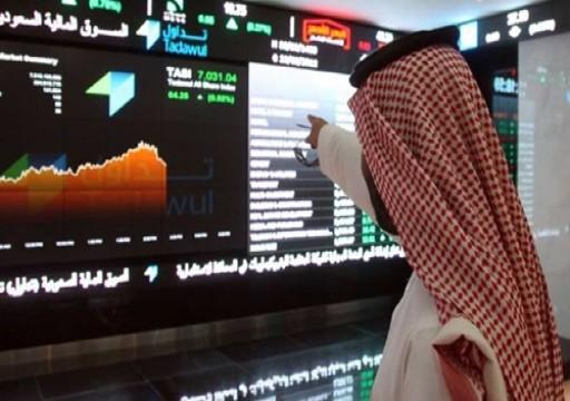 رويترز: انخفاض الأسهم السعودية 2% بعد هجمات الطائرات المفخخة