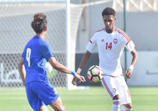 الأبيض الشاب يودّع نهائيات كأس آسيا بعد خسارته أمام منتخب إندونيسيا