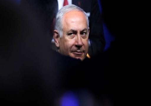 نتنياهو يؤيد التهدئة مع غزة ويسعى لتفادي الحرب