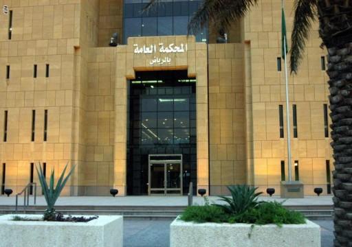 السعودية تبدأ بمحاكمة فلسطينيين وأردنيين لانتمائهم لـحماس