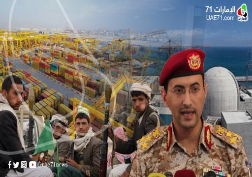 الحوثيون يعلنون عن قائمة أهداف بالغة الأهمية في الإمارات