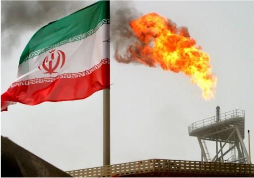 أمريكا تستعد لإعلان إنهاء الاستثناءات من عقوبات واردات النفط الإيراني