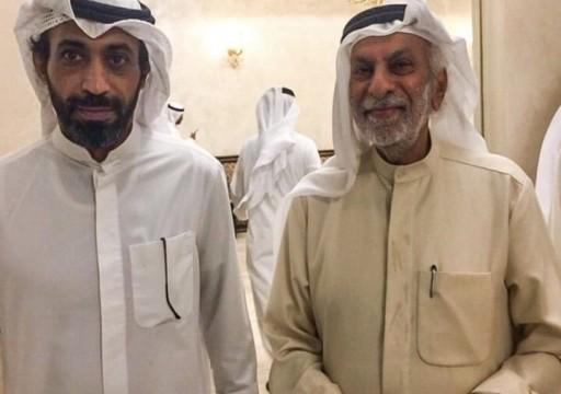 """صحفي إسرائيلي يحرض على النائب الكويتي """"عبيد الوسمي"""" بعد دوره في المصالحة"""