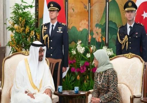 محمد بن زايد ورئيسة سنغافورة يبحثان علاقات البلدين والتطورات الإقليمية والدولية