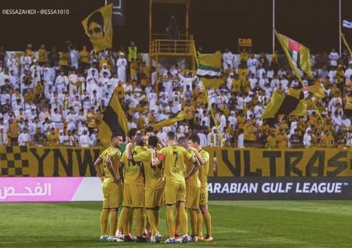 الوصل يواجه الأهلي السعودي في ذهاب ربع نهائي كأس زايد