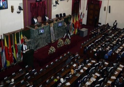 تشكيل لجنة للمصالحة وإنهاء العنف في إثيوبيا