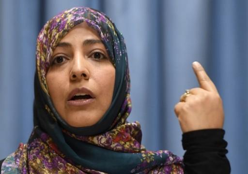 """كرمان تدعو الإمارات إلى الكف عن دعم """"مرتزقة الاغتيالات"""" في اليمن"""