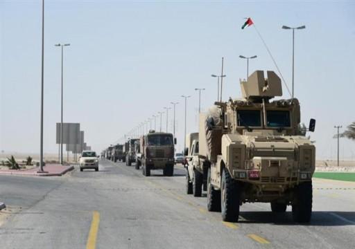 القوات المسلحة تشارك في تمرين درع الجزيرة 10 بالسعودية