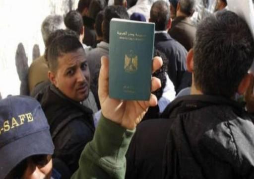 الكويت تصف بيان القاهرة حول العمالة المصرية بأنه غير صحيح