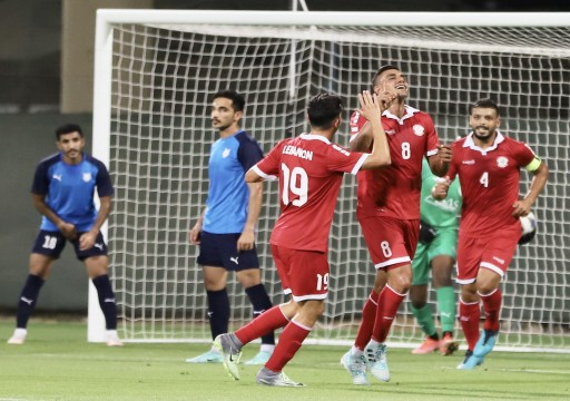 """منتخب لبنان يفوز على الفجيرة ودياً ويستعد لمواجهة """"الأبيض"""""""
