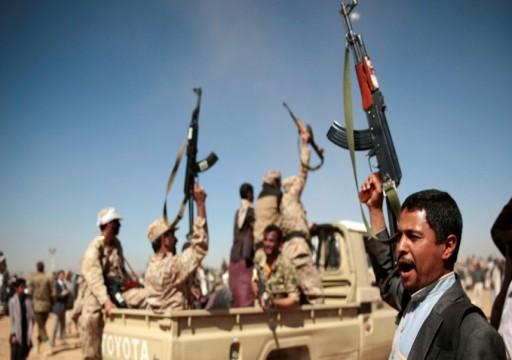 الحوثيون يتحدثون عن استهداف منشآت حيوية سعودية