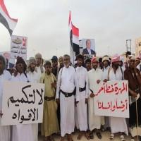 اليمن.. اتفاق على خروج القوات السعودية من مطار الغيضة بالمهرة شرقي البلاد