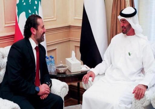 أبوظبي ترفع حظر السفر عن المواطنتين إلى لبنان