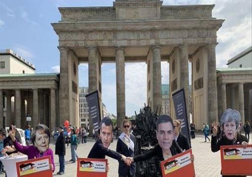 برلين.. وقفة مناهضة لبيع أسلحة للسعودية والإمارات