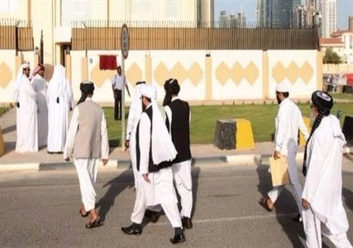 اجتماعات قطرية مع مسؤولين من طالبان والولايات المتحدة