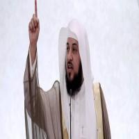 السعودية تمنع محمد العريفي من الخطابة