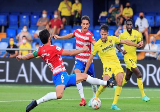 فياريال يتعادل سلبا على ميدانه أمام غرناطة في الدوري الإسباني