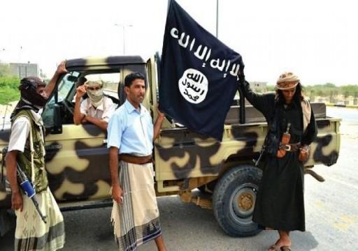 قاعدة اليمن يتبنى هجوم الطالب السعودي على قاعدة بينساكولا الأمريكية