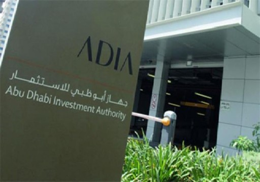 تقرير: 6.5 % عائدات «أبوظبي للاستثمار» في 2018