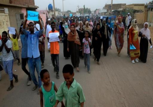 السودان.. قوى الحرية والتغيير تحذر من قمع مظاهرات الأحد
