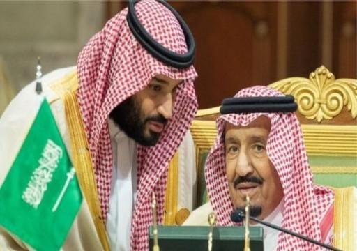 بالتزامن مع العيد 90 للمملكة.. تأسيس أول حزب سياسي معارض في السعودية